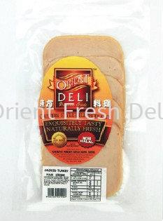 Smoked Turkey Ham Pre-Packed Malaysia, Selangor, Kuala Lumpur (KL), Klang Manufacturer, Supplier, Supply, Supplies | Orient Fresh Deli Sdn Bhd