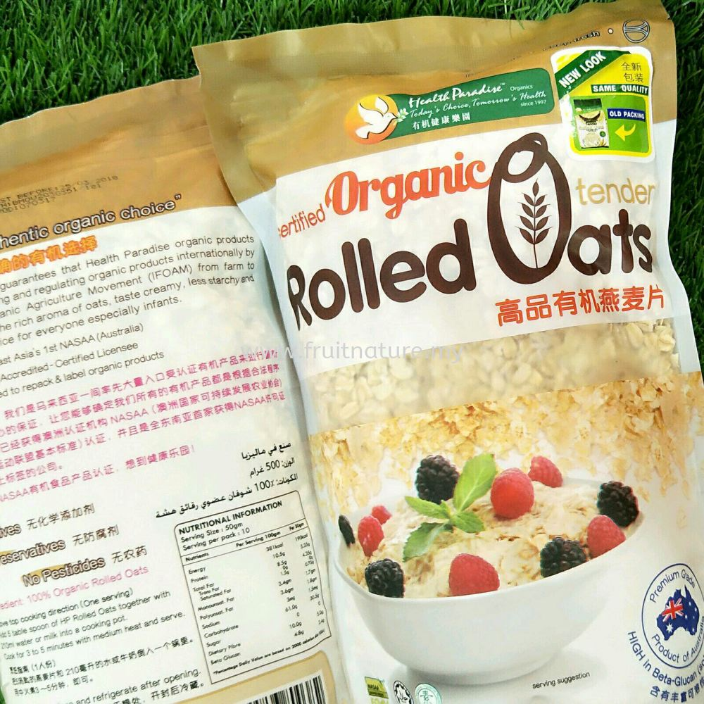 Organic Rolled Oats 500g (pack) Juices & Dried Goods Malaysia, Johor Bahru (JB), Johor Supplier, Supply, Supplies, Importer | Greenrich Food Trading