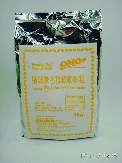 P042-FAMOUS COFFEE POWDER IN PENANG (A1) éijdzÛÃû¶¥¼¶¿§·È·Û  1KG