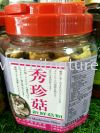 Oyster Mushroom Chips (bottle) Juices & Dried Goods