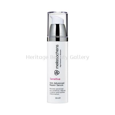 Sensitive Skin Advanced Repair Serum