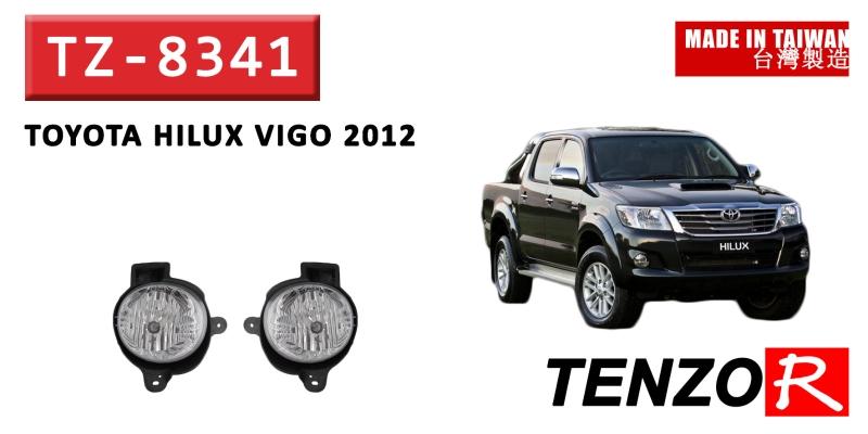 TZ-8341 VIGO