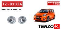 TZ-8132A Car Fog Lamp Tenzo R
