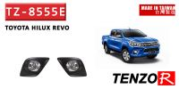 TZ-8555E REVO Car Fog Lamp Tenzo R