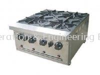 B59 4 OPEN BURNER  TABLE TOP