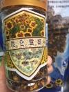 昆仑雪菊 - 抗菌消炎 美容养颜 昆仑雪菊 SAFFRON 产品资料 Product Details  昆仑雪菊 SAFFRON
