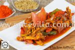 Chicken Jalfrezi (Semi Gravy) Chicken Non Vegetarian