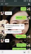 棒女郎 - 顾客的反馈 Bongirls Customer's Feedback 棒女郎 顾客使用后的效果 Customer's Feedback from Bongirls 棒女郎 女性私护用品 Bongirls Female Private Protection