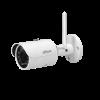 IPC-HFW1320S-W Wi-fi Network Camera Dahua CCTV System