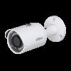 IPC-HFW1220S Mini Bullet IR camera Dahua CCTV System