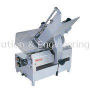 MEAT SLICER SL300B