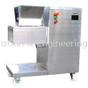 MEAT SLICER QW3