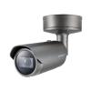 XNO-8080R.5Mp Network IR Bullet Camera CAMERA SAMSUNG CCTV SYSTEM