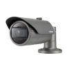 QNO-7080R.4Mp Network IR Bullet Camera CAMERA SAMSUNG CCTV SYSTEM