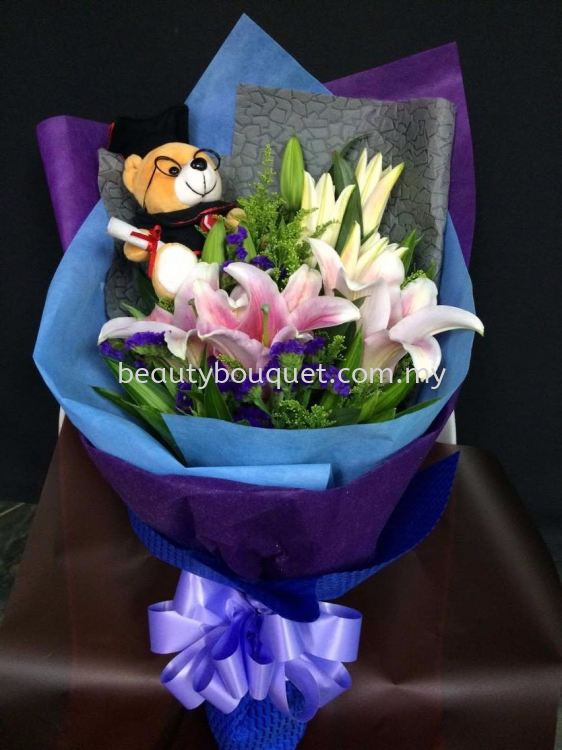 GB 007 Graduation Bouquet