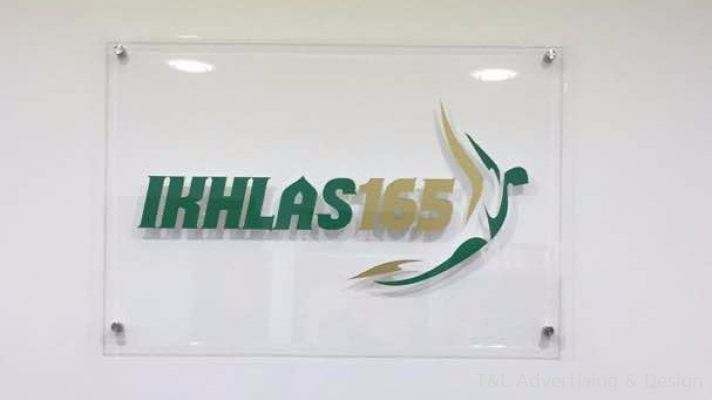 Takaful Ikhlas 5mm acrylic with sticker