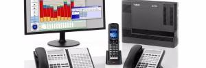 SL1000 - 824 PKG (8 Lines & 24 Extns)  PACKAGE NEC PBX / KEYPHONE SYSTEM