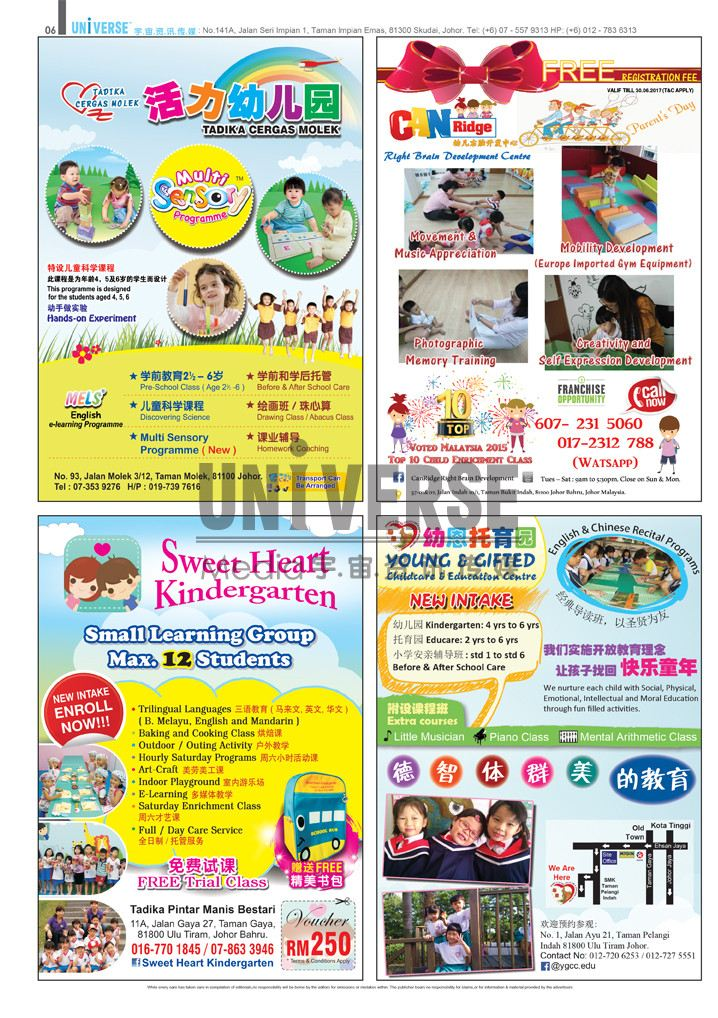 p06 Vol.77 (May 2017)-Education 01) A3 Magazine
