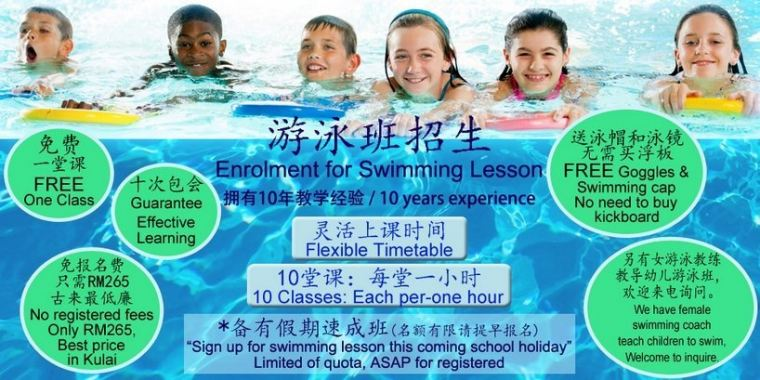 Short Lessons Swimming Course In Kulai