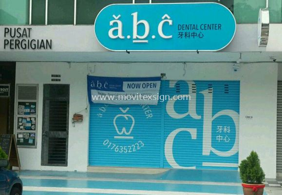 roller shutter door painting and 3D lighting box sign with uv digital printing (click for more detail)
