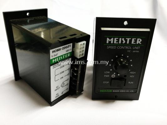 HC90I-22G (90W) Meister Speed Controller