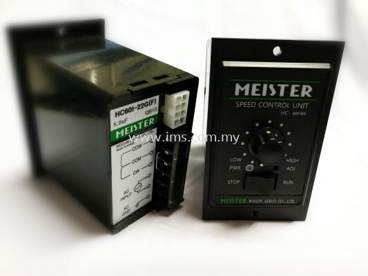HC15I-22G (15W) Meister Speed Controller