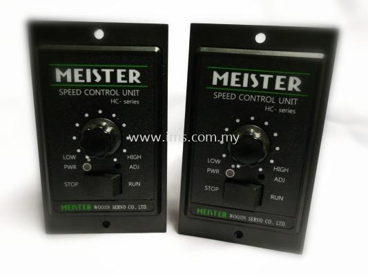 HC6I-22G (6W) Meister Speed Controller