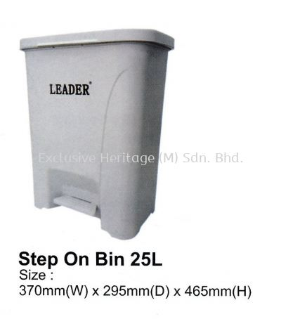 Step On Bin 25L