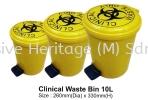 Clinical Waste Bin 10L Clinical Waste Bin Step On / Clinical Waste / Sanitary Bins
