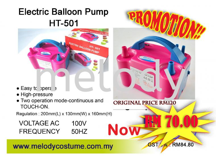 Electric Balloon Pump HT-73005