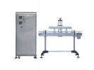 TAPI-2100 Air Cooled Auto Induction Sealing Machine Induction Sealing Machine