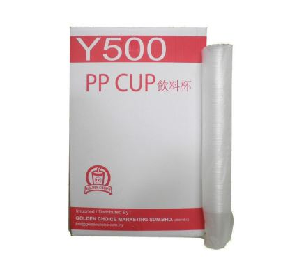 500ML PP CUP (PLAIN)