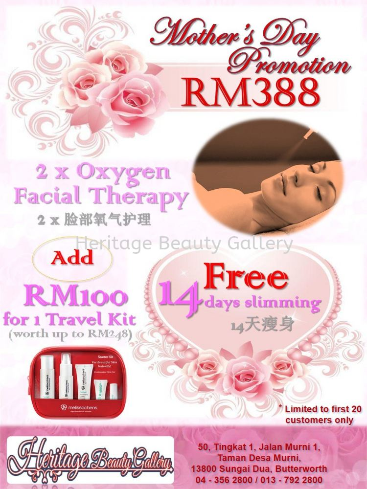 Mother's Day Facial Promotion 2017