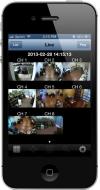 CCTV Mobile App. CCTV Mobile App.
