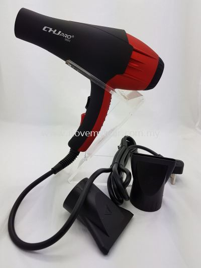 CHUPRO 9900 Professional Hair Dryer (free nature super spray 12 in 1 hair treatment 100ml)