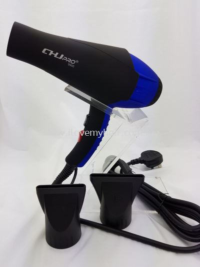 CHUPRO 9900  Professional Hair Dryer( free nature super spray 12 in 1 hair treatment 100ml)