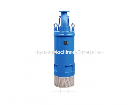 'SH' Submersible Drainage Pump