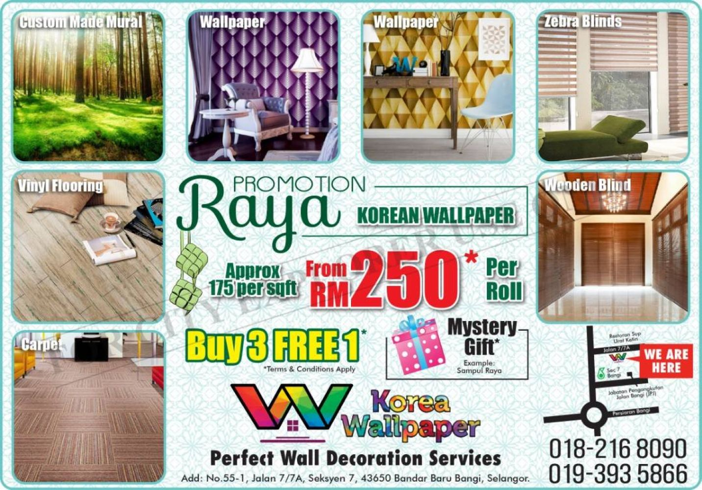 2017 RAYA Special PROMOTION