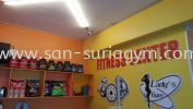 supplements product at San-Suria gym  Supplement Products