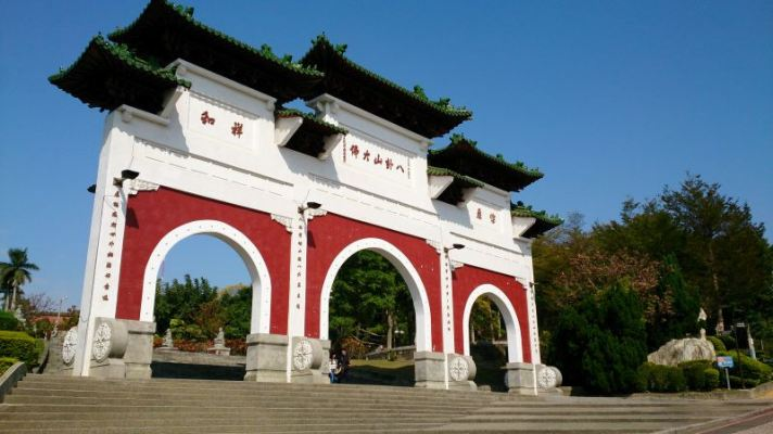 Changhua County Attractions
