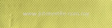 T095-4 Microfibre Maize