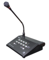 PD1160 [ 8/16 ZONE REMOTE PAGING MICROPHONE ] PAGING MICROPHONES AMPERES PA / SOUND SYSTEM