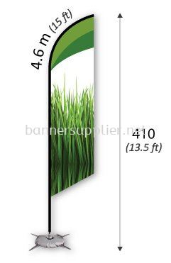 Feather Flag 4.6m (L)