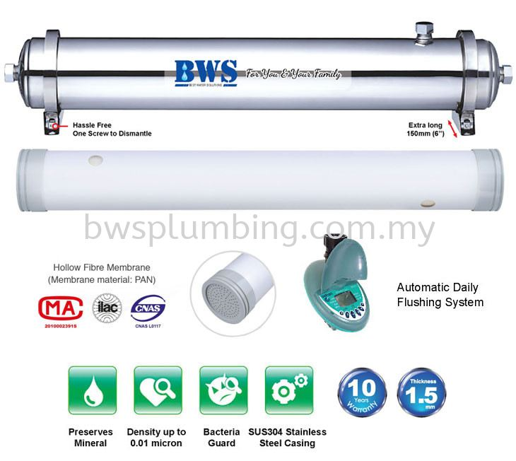 BWS Membrane Water Filter SS2500 BWS Outdoor Water Filter
