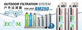Indoor And Outdoor Water Filter Special Promotion