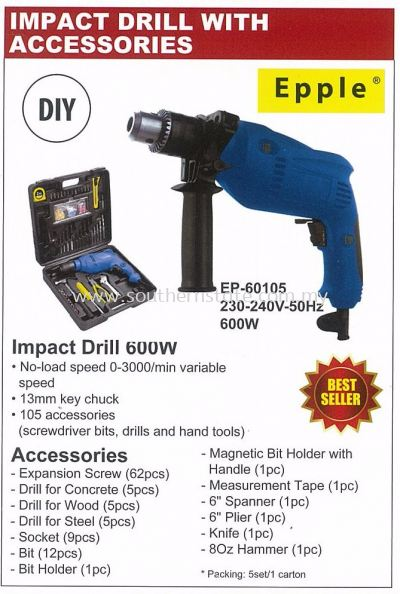 Impact Drill with Accessories