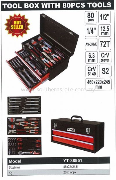 Tool Box with 80pcs Tools