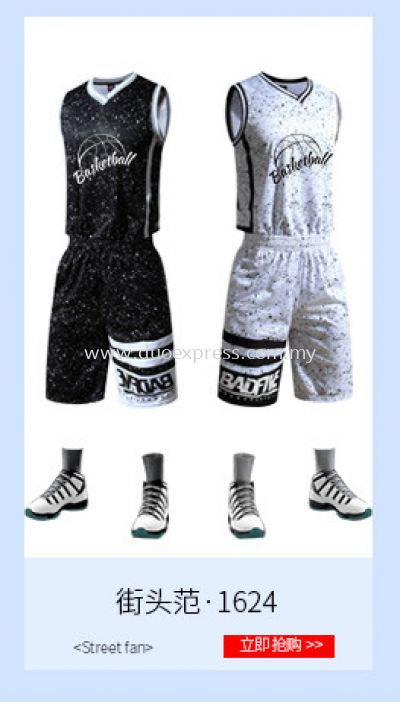 Dye Sublimation Basketball Jersey 2