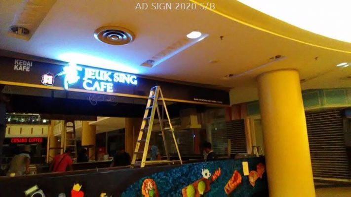 Juek Sing Cafe @ SunwayPyramid by ad sign 2020 sb