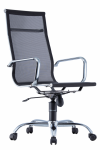 Leo-Air 1 KSCHB New Series Office Chair Office Chair/Seating